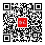 广州隆天环保公司二维码