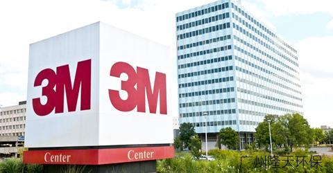 3M品牌宣传单张